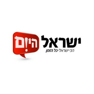 israelhayom2